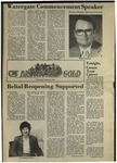 1982 Brown and Gold February 3, 1982